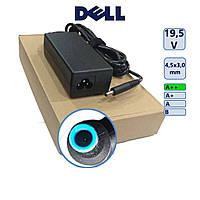 Зарядное устройство для ноутбука 4,5-3,0 pin 4,62A 19,5V Dell класс A++ (кабель питания в подарок) нов