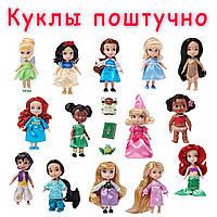 Куклы Дисней (Disney Animators Collection Mini Doll Gift Set) поштучно
