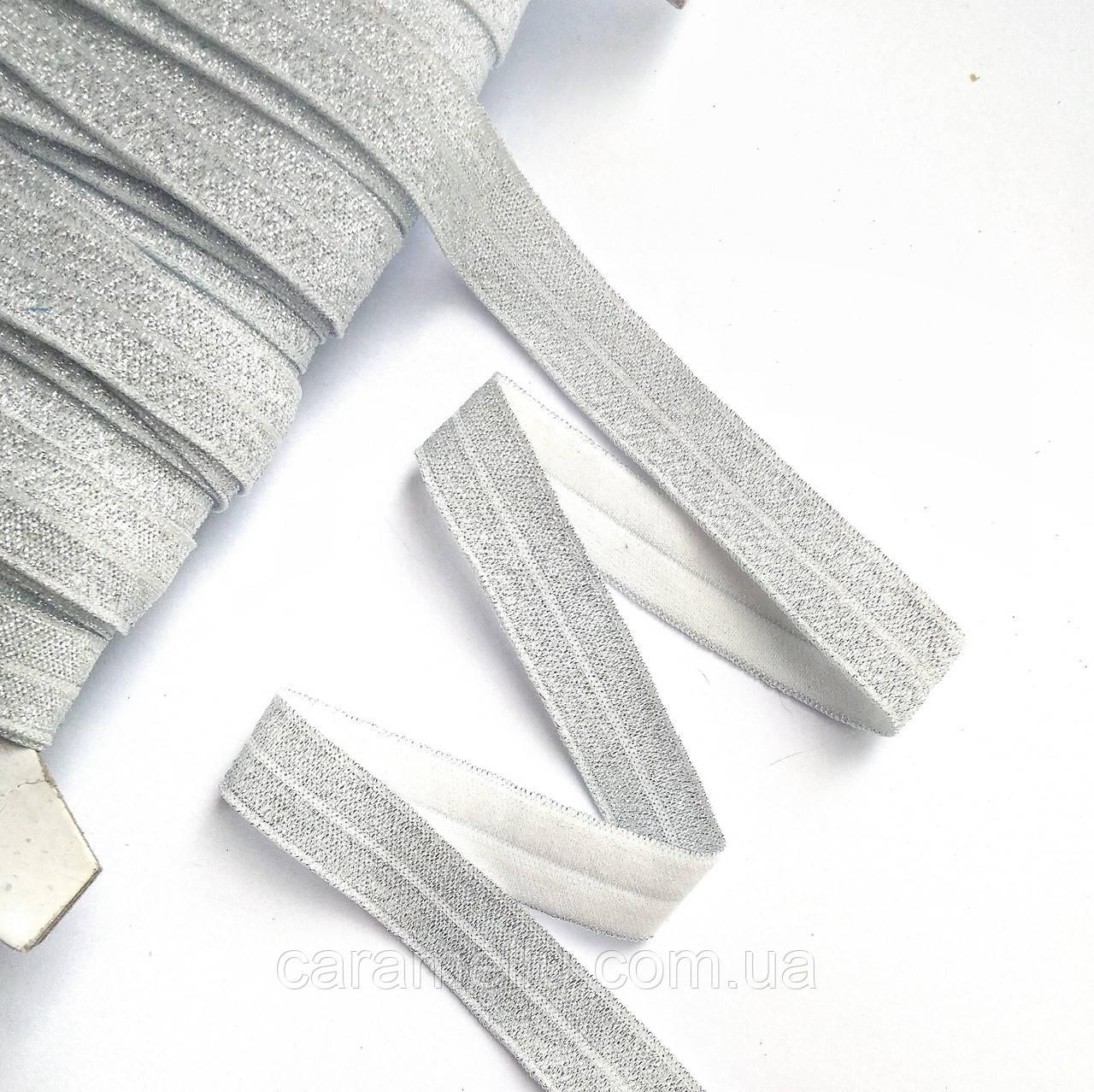 Резинка для повязок метражная. 1,5 см  Серебро