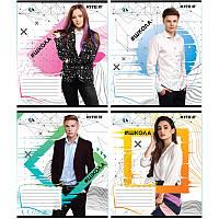 Тетрадь в линию Kite #Школа 24 л А5 набор 4шт микс 4 обложки (sc19-239-1)