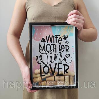 Копилка для винных пробок Wife mother wine lover