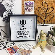 Деревянная копилка для денег May all your dreams come true (воздушный шар), фото 3