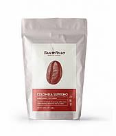 Кава в зернах свіжа обсмажування Colombia Supremo 1 кг