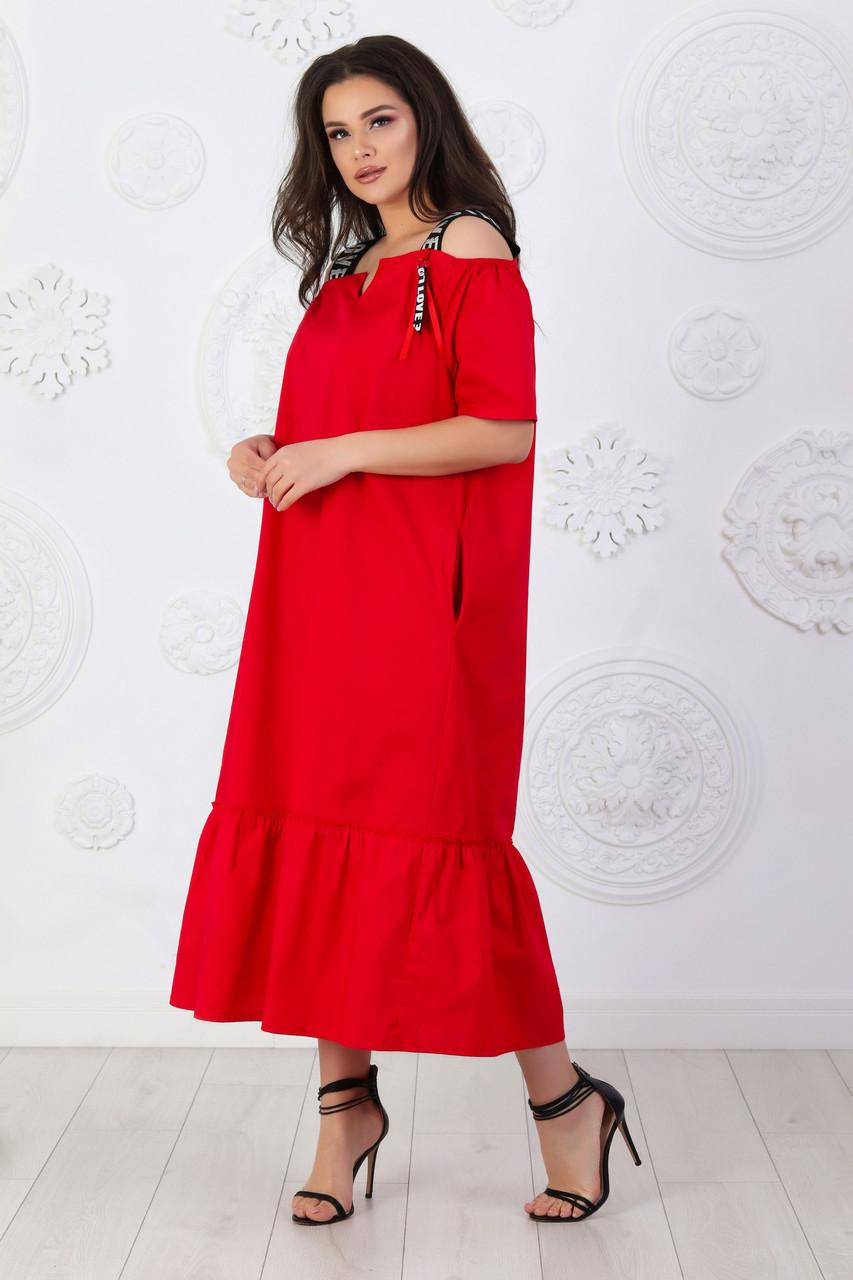 Платье коттон длинное арт. А431 на бретелях красное / красного цвета / красный