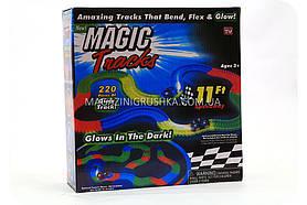 Magic Tracks (Мэджик Трек) - 220 деталей