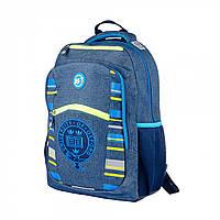 Школьный рюкзак YES S-28 Oxford Синий (558162)+Подарок 3 месяца пользования приложением Родительский контроль