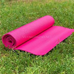 Коврик для йоги и фитнеса / Килимок для йоги та фітнесу 173 x 60 x 0,6 см (розовый)