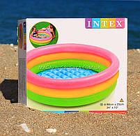 Бассейн надувной для детей Радуга Intex 58924, фото 4