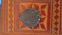 Медальйон Іван Павло 2  Львів Київ2001