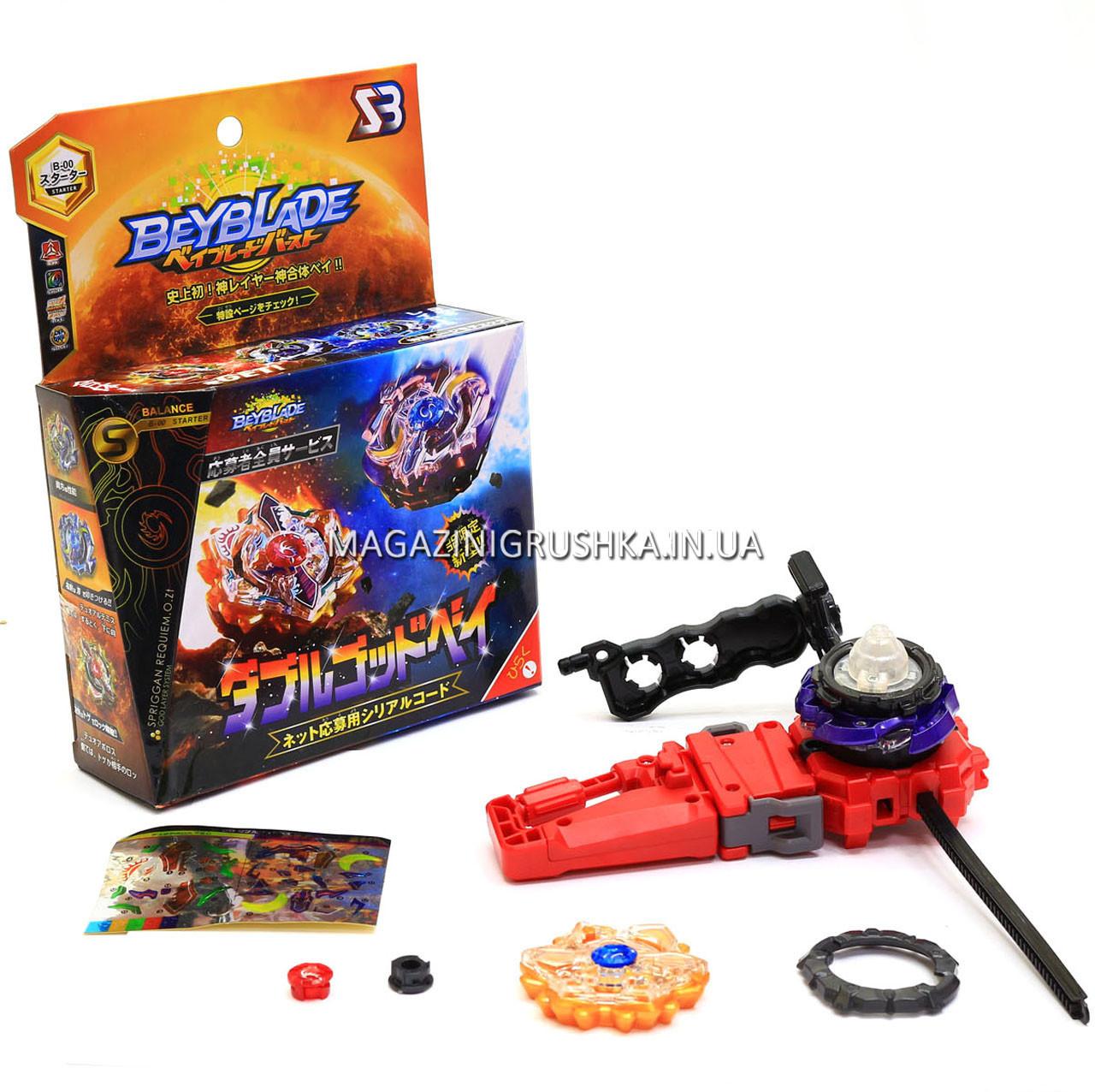 БейБлейд вовчок іграшка ВВ846 Подвійне затемнення Сан+Мун 5 сезон
