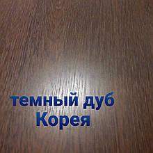 Плоский лист 0,4 мм • темний дуб матовий • Південна Корея •