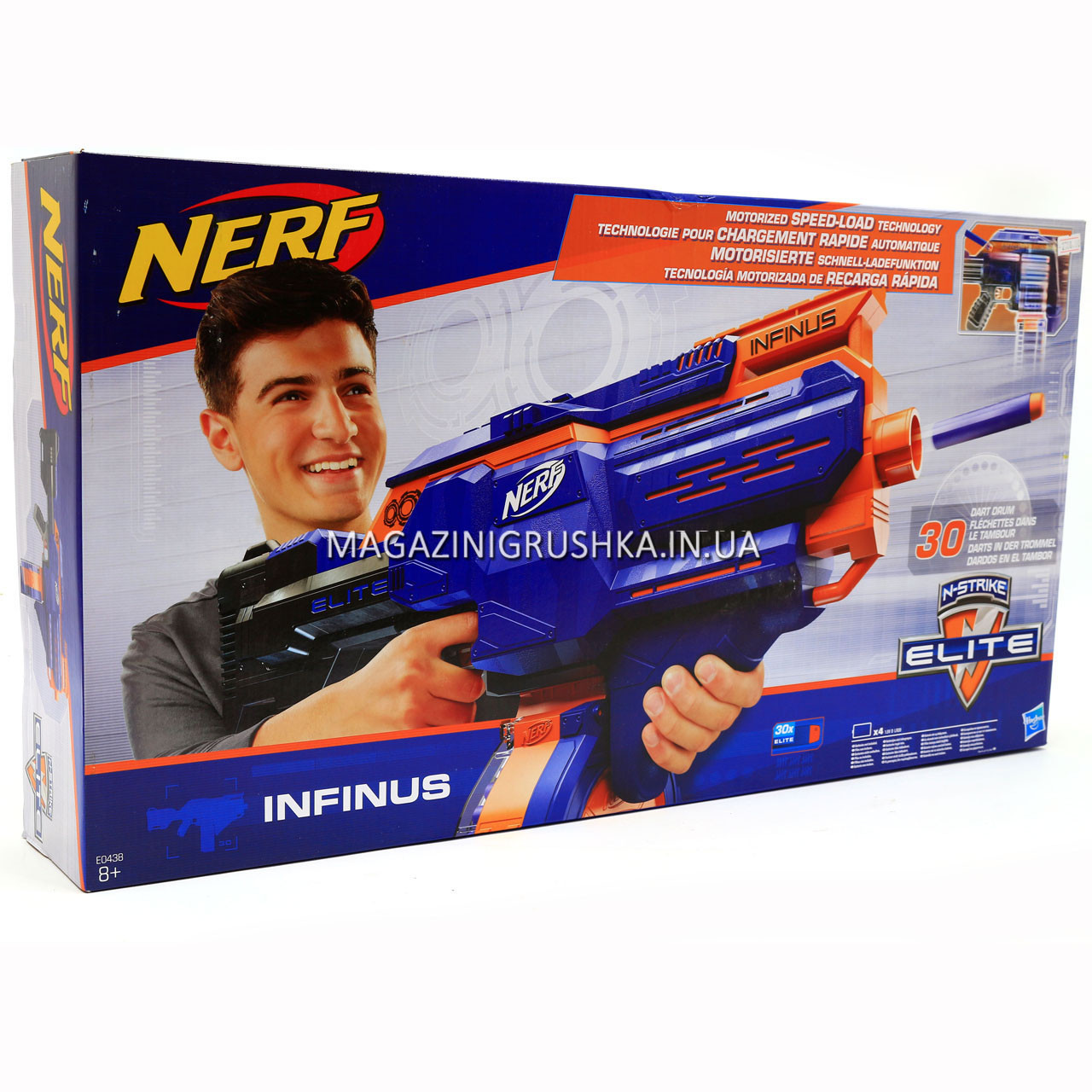 Бластер Hasbro Nerf Инфинус E0438