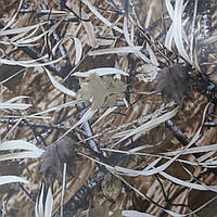 "Тентовая ткань оксфорд ""Осенний камыш"", 200D, ш. 150 см"