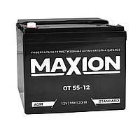 Аккумулятор MAXION 12-55 12В-55Ач AGM мультигель