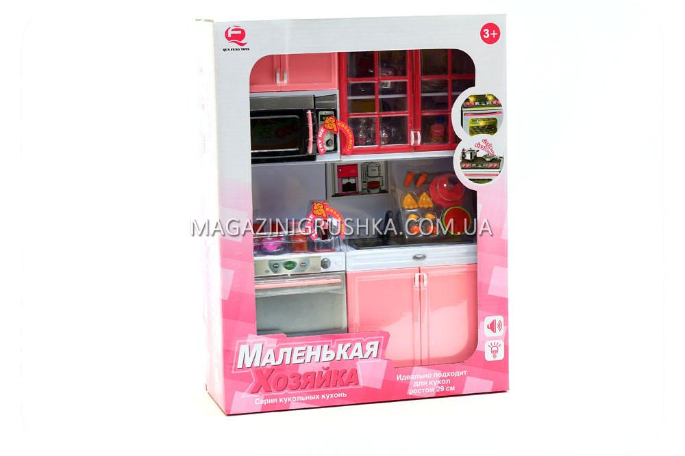 Кухня детская для кукол «Маленькая хозяйка» 26216P/R