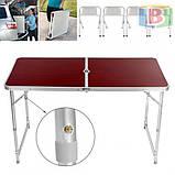 Туристический стол складной + стулья 120х60х70 см. Вес: 7.1 кг. Удобен для переноски. DT-4251, фото 5