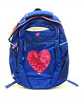 Рюкзак школьный T-23 «Yes» 553119, фото 1