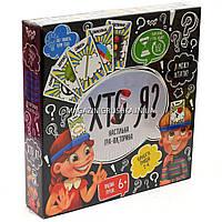 Маленькая настольная игра викторина Хто Я? Danko Toys (HIM-02-02)