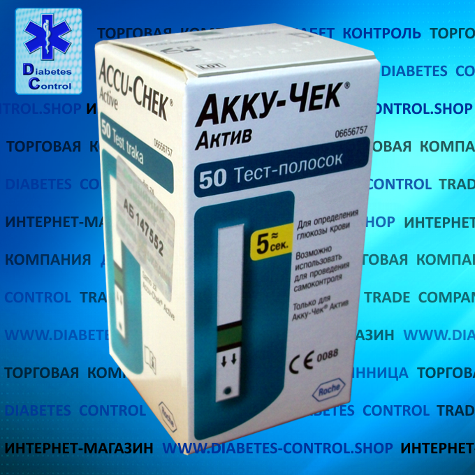 Тест-смужки для глюкометра Accu-Chek Active / Акку-Чек Актив 50 шт.