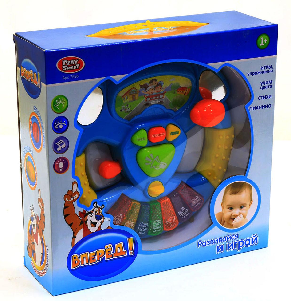 Детская музыкальная игрушка руль «Вперед» 7526