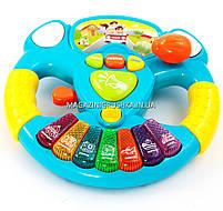 Детская музыкальная игрушка руль «Вперед» 7526, фото 2