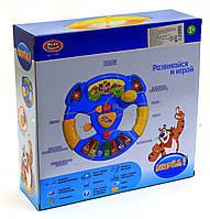 Детская музыкальная игрушка руль «Вперед» 7526, фото 3