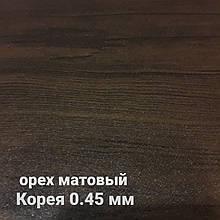 Гладкий лист PRINTECH • горіх матовий • 0,45 мм • Південна Корея •