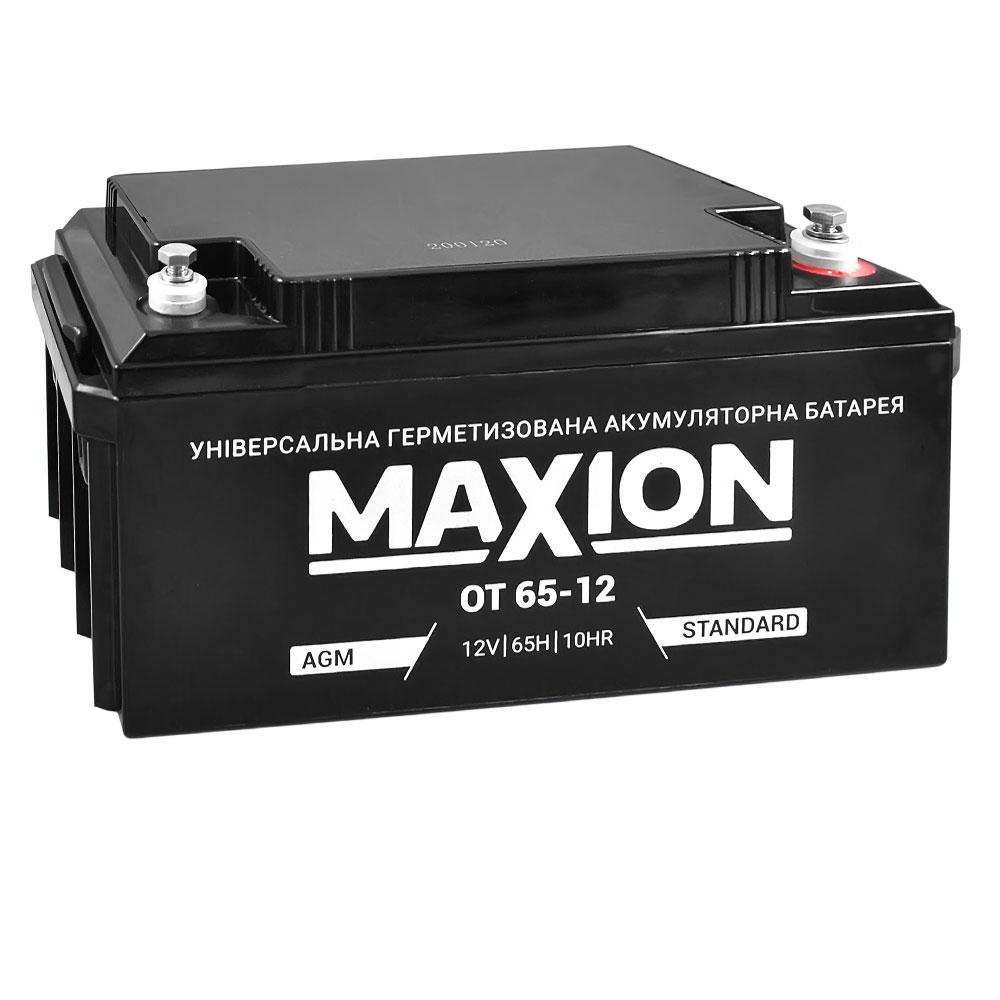 Аккумулятор MAXION 12-65 12В-65Ач AGM мультигель