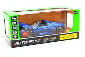 Машинка игровая автопром «Porsche 918 Spider» 68243A