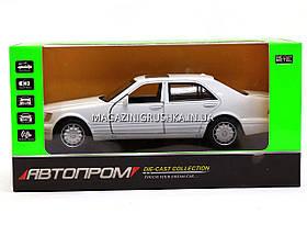 Машинка ігрова автопром «Мерседес-Бенц» 32014