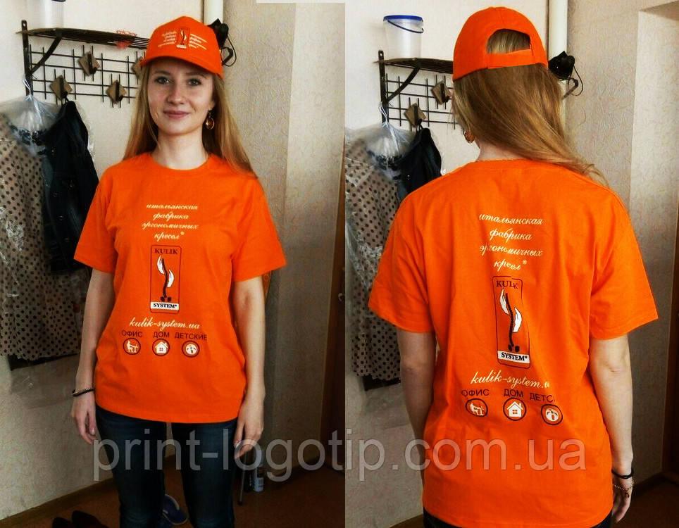 Печать на футболках Киев Харьков Николаев Одесса