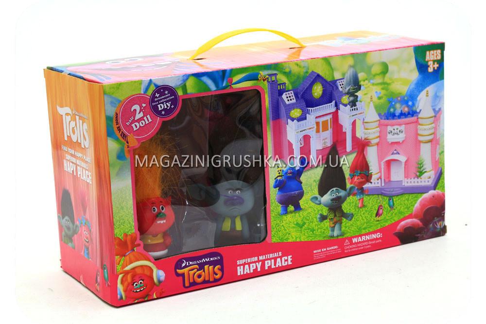 Детский игрушечный домик «Тролли» с магическим шаром ZY-1016B