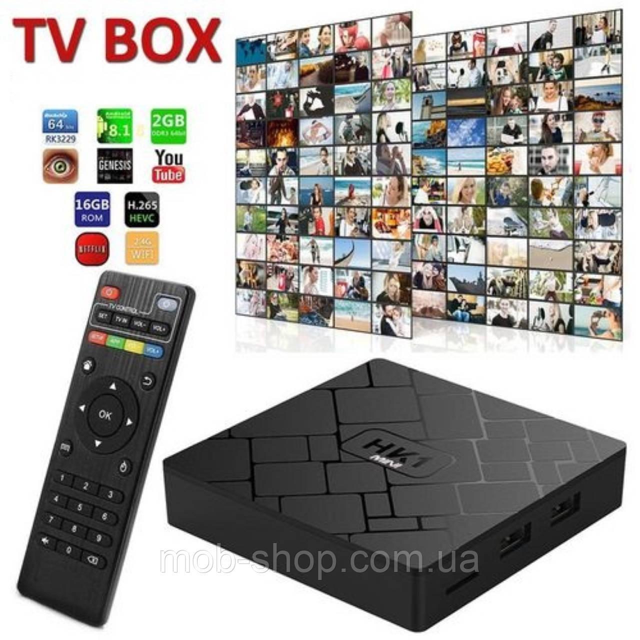 Смарт приставка TV Box HK1 Mini Android 2гб/16 гб Smart TV (смарт ТВ приставка на адроиде) + 3 месяца Sweet TV