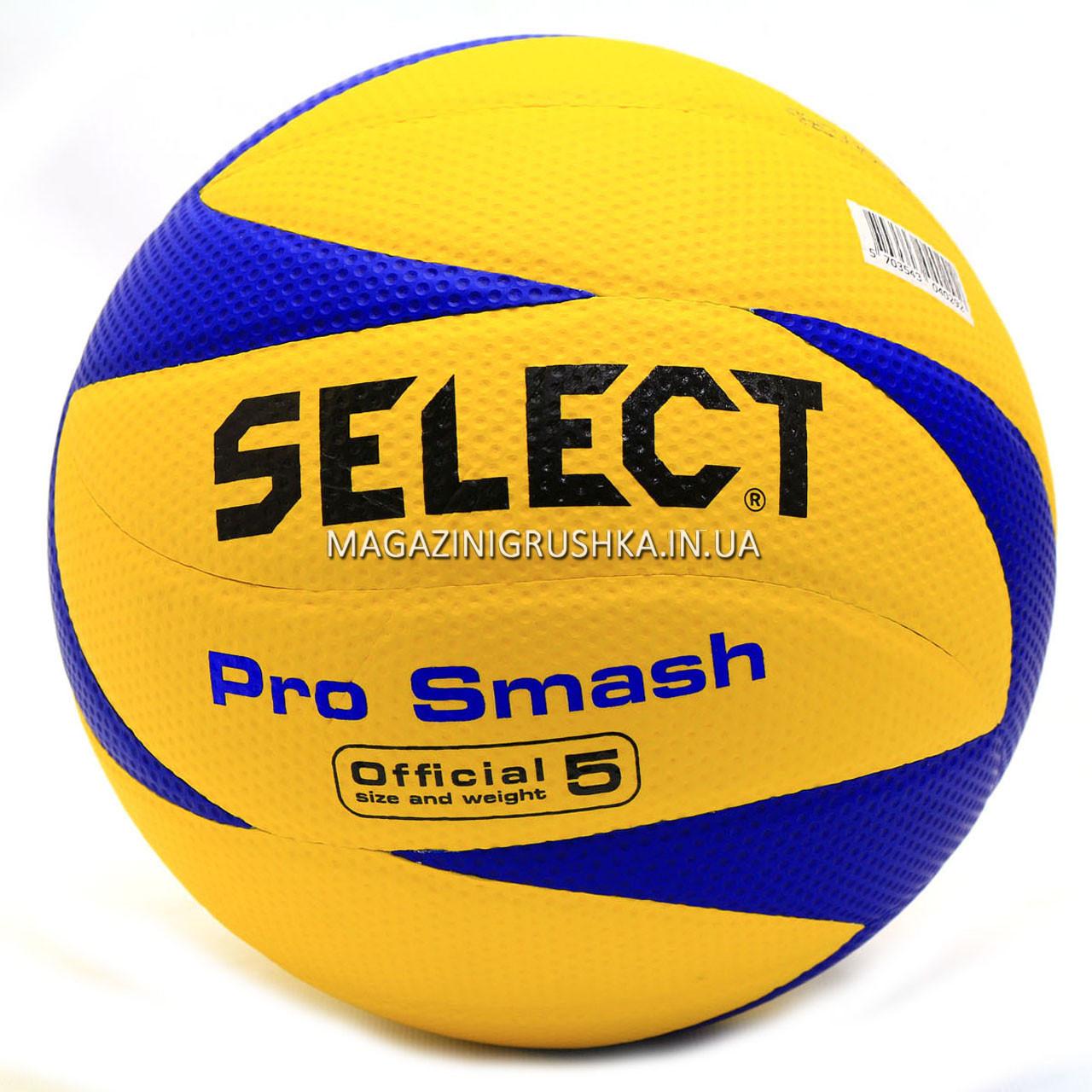 Мяч волейбольный SELECT Pro Smash Volley
