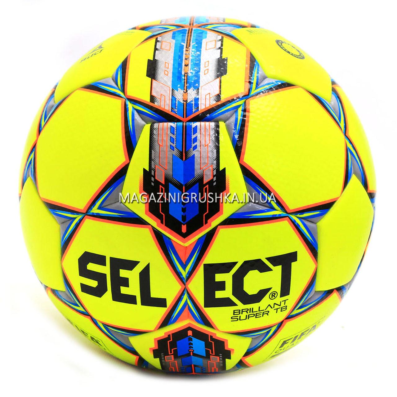 М'яч футбольний SELECT Brillant Super TB (FIFA QUALITY PRO) жовтий