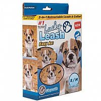Поводок для собак регулируемый Lucky Leash 2 в 1