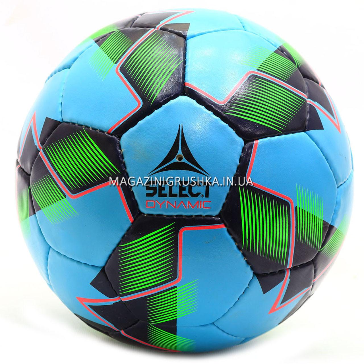Мяч футбольный SELECT Dynamic голубой