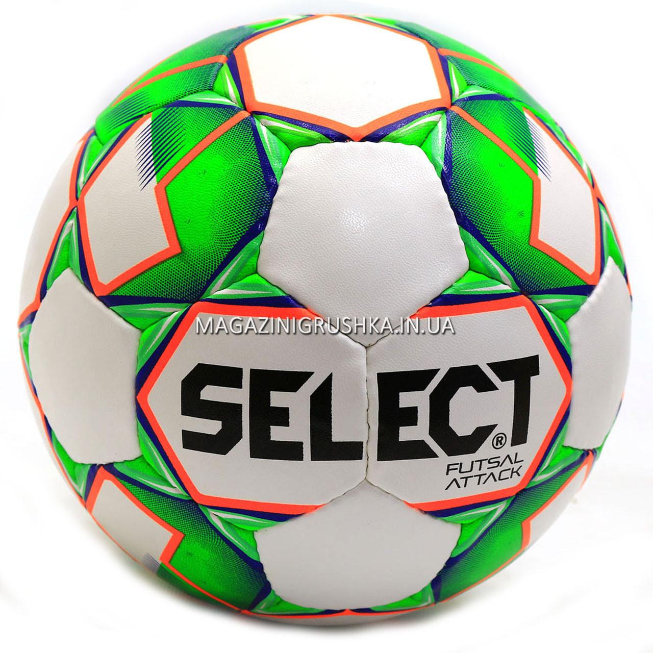 Мяч футзальный SELECT Futsal Attack Grain - 4