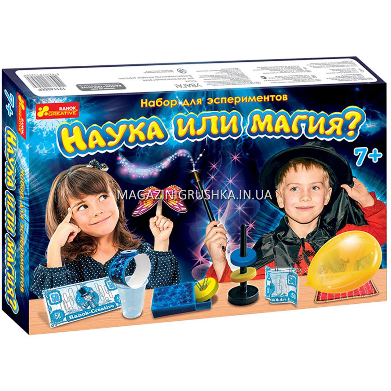 Набор для экспериментов «Наука или Магия» 12114066Р