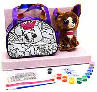 Набор сумка-раскраска + собачка Royal pet's RP-01-07, фото 2