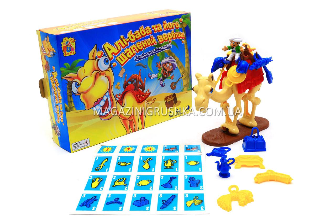 Настільна гра Fun Game «Алі-баба та його шалений верблюд» (Алі-баба і його скажений верблюд) 7044