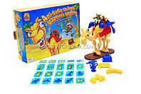 Настольная игра Fun Game «Алі-баба та його шалений верблюд» (Али-баба и его бешеный верблюд) 7044, фото 4