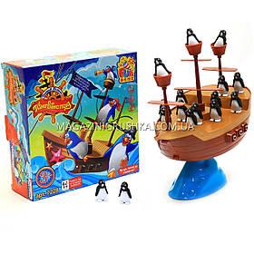 Настольная игра Fun Game «Пінгвінопад» (Пингвинопад) 7228