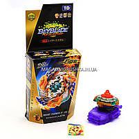 Игровой набор БейБлейд волчок игрушка Фафнир Ф4 Призрак (4 сезон) B-122-A, фото 2