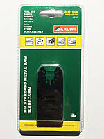 """HSS Стандартный металлический пильный диск для фрезерной резки, размер: 35 мм (1-3 / 8 """")"""