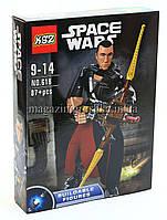 Конструктор Звёздные войны Star Wars Space Wars арт. 618 Чиррут Имве 87 деталей