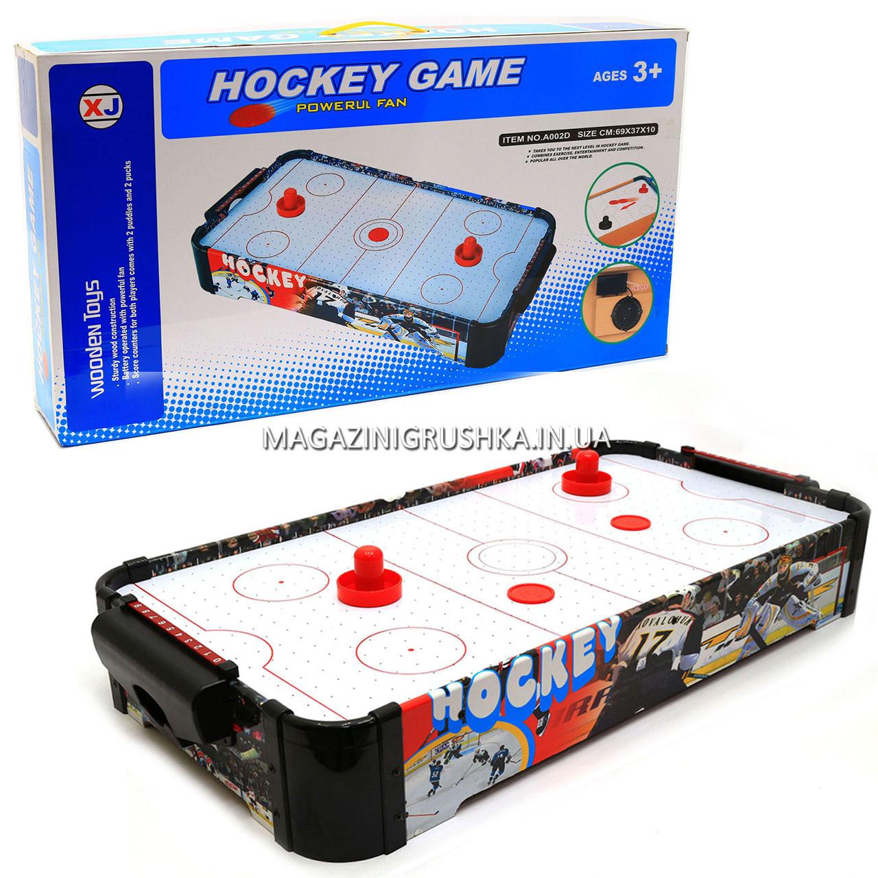 Настольная игра «Аэрохоккей» настольный хоккей A002D