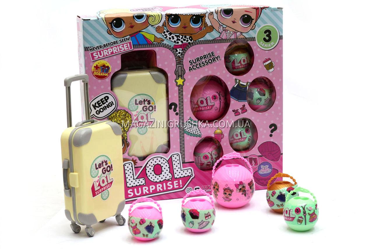 Ігровий набір з лялечками L. O. L. BB37
