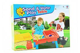Ігровий столик для піску і води з набором аксесуарів