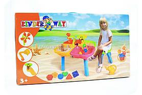 Ігровий столик для піску і води з набором аксесуарів 01-121-1